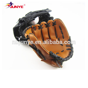 Ning Bo Jun Ye high quality japanese kip leather custom baseball glove