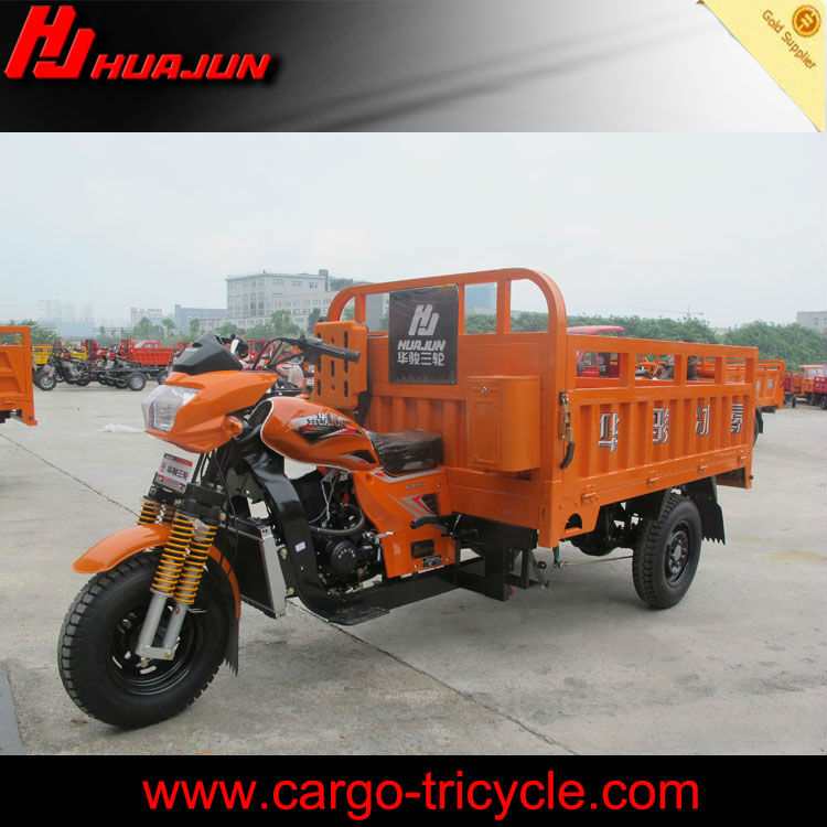 triciclos de pedal/3 wheel motorcycle chopper/petrol tricycle