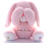 New Arrival Version Peek A Boo Bear Elephant Dog Rabbit for Baby Plush Toy