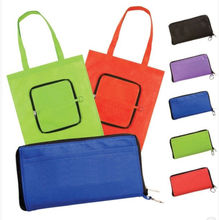 "Zip-Up Custom Printed Non woven bag Shopping Bags - 13.4""w x 14.5""h"