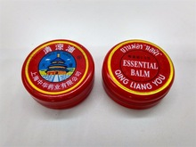 Chinese High quality temple of heaven brand 3.5g paper bag healing balm