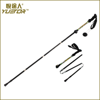 Yuetor Brand cork handle walking stick / trekking pole / hiking pole /walking cane Compact Foldable Trekking Pole(PY13026)