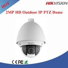 2017 Newest ptz camera Hikvision 2MP ptz camera HD Network Speed Dome camera witn auto tracking function