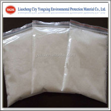 Anionic Polyacrylamide agent for papermaking