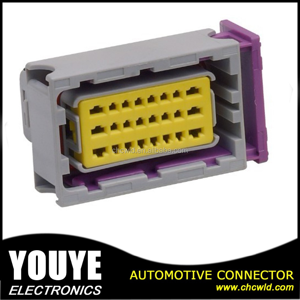 YY7241-1.5/2.8-21 PA66 gray Car Automotive and Electronic Connector ECU Connectors
