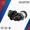 EV tricycle motor for electric three/four wheelers vehicle hub motor for golf cart/electric tricycle cargo motor
