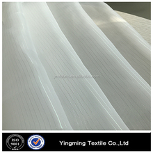 High quality slivery organza fabric for organza curtain