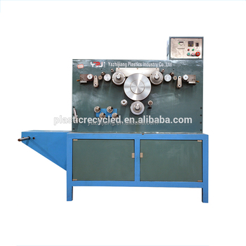 Economic online logo printing machine for plastic pp pet strapping band