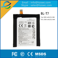 China Manufacture supply High Capacity Replacement Battery for LG