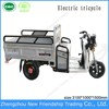 Three wheels electric power cheapest tricycle for sale