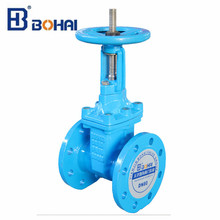 no sealing high quality resilient gate valve