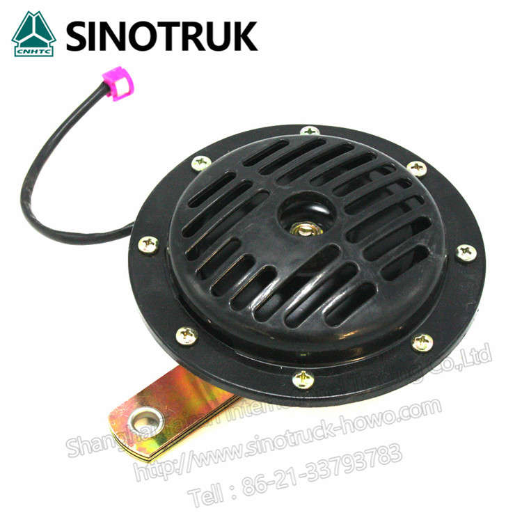 SINOTRUK SPARE PARTS Basin-shaped electric horns WG9718710002