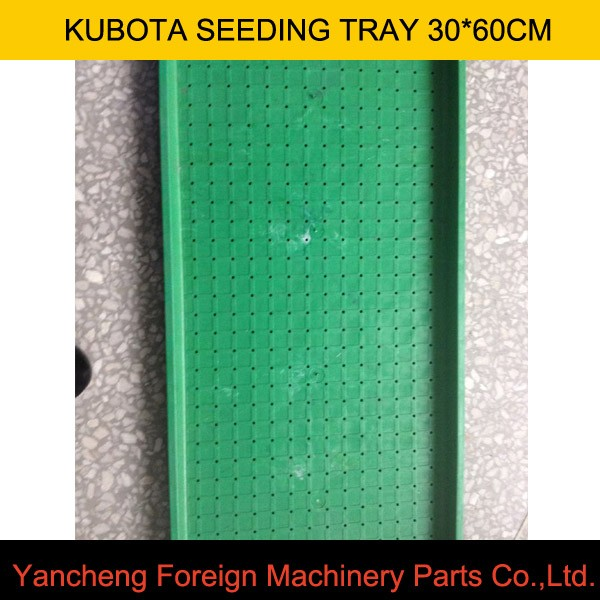 BEST QUALITY KUBOTA RICE SEEDING TRAY 30*60CM FOR SALE