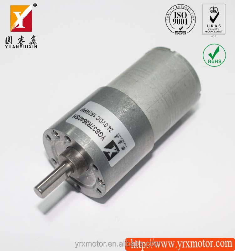 High Quality low noise, low rpm, mini gear motor Diameter 37mm