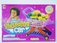 b/o shopping car/cart
