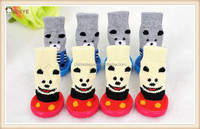 Cute indoor Knitting dog shoes warm dog socks for winter