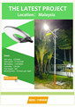 DC 12V /24v led street lights 20W to 70W IP67 waterproof 130lm/w