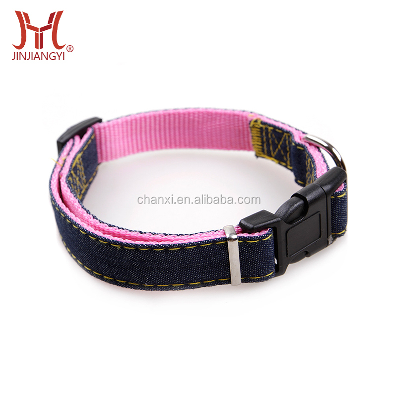 Classic solid comfortable jean dog collar with snap buckle