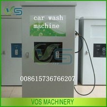 2015 self service car washer,car washing machine with foam/water jet