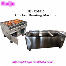chicken roasting equipment charcoal chicken grill machine/fish roast oven