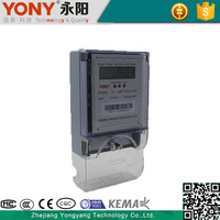 Multi-Purpose Overload Detection Single Phase Electric Energy Meters