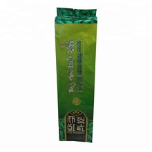 Customized Plastic Side Gusset Coffee Bag Custom Printing Heat Seal Coffee Bag With Valve