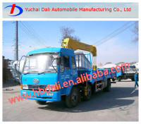 8T straight arm XMCG crane FAW truck cranes hot selling