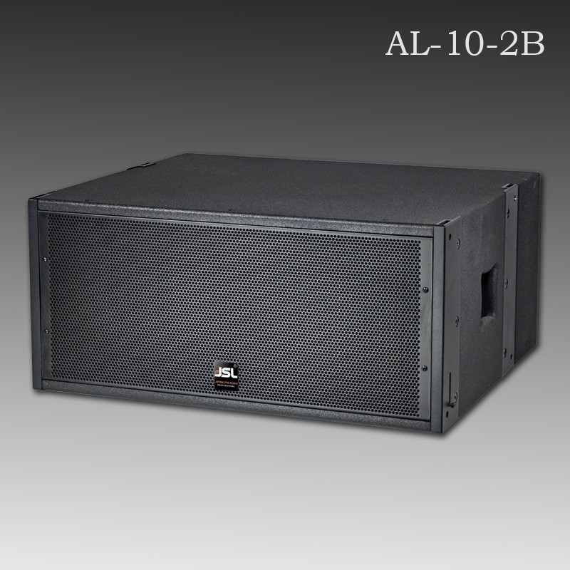 "Subwoofer professional audio dual 12"" line array"