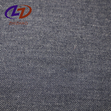 poly cotton spandex denim look twill knit fabric for Leggings