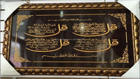 high quality muslim picture frames with clock wholesale