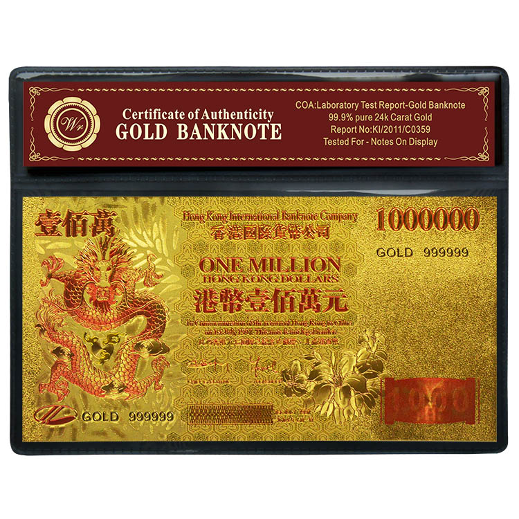 Factory Price New Hong Kong 1 Million Note Colored Pure Gold Banknote HK Dragon Replica Currency For Office Decoration