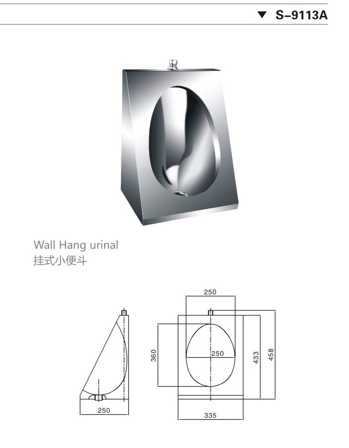 S-9113A stainless steel wall hung Urinal