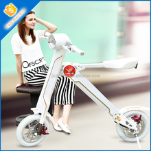 New design hot sale cheap mini electric aluminium folding bike