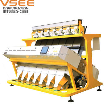 VSEE China CE Certificate anhui vsee full color camera ccd sensor Rice color sorter machine
