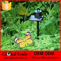 Solar Powered Fluttering Flying Red or Yellow Garden Butterfly H0019