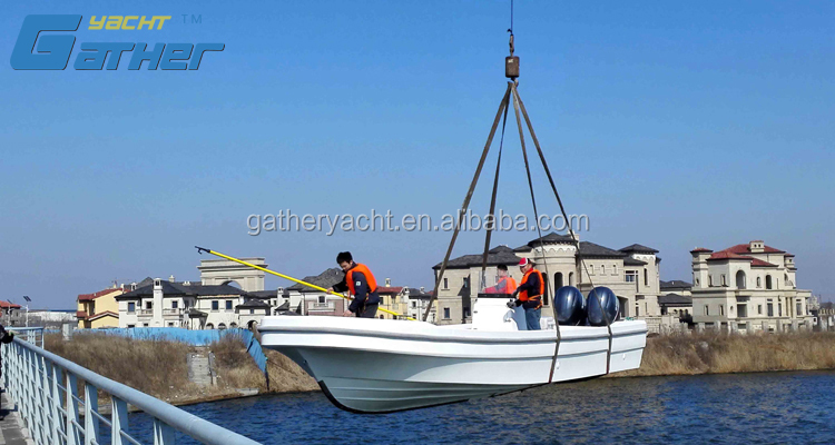 Gather 9.6m work fishing panga boat