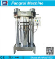 commercial oil press machine new type
