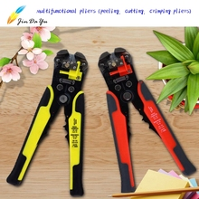 Multi functional Cable wire Stripping AWG24-10 0.2-6.0mm2 straight Cutting Crimping tools Wire stripper HS-D1