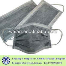 Active Carbon Planes Face Mask Manufacturer