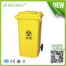 HDPE 120L Square Plastic Medical Hospital Color Coded Recycling Bins Outdoor