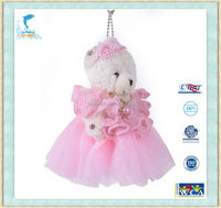 12cm Happy Pig wedding dressTeddy Bear keyring toys