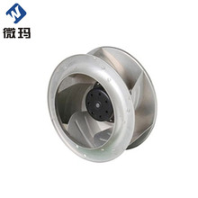 New Style High Quality Electric Fan Motor for Radiator Cooling