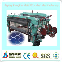 Hexagonal Mesh Machine/chicken mesh machine(Gold supplier)