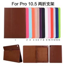 New Luxury Magnetic Smart Flip Cover Stand Wallet PU Leather Case For iPad pro 10.5 2017