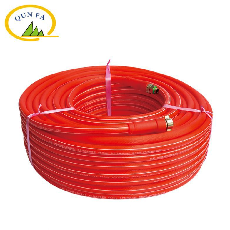 rubber hose substitute pvc flexible water drain hose pipe