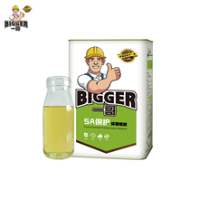 SBS multi function sofa mattress spray adhesive glue