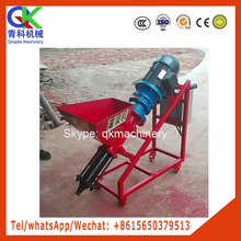 electric putty mortar slurry spraying machine