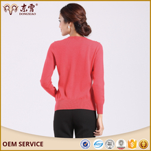 sweater for woman