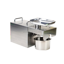small cold pressed virgin coconut oil press extraction making processing machine