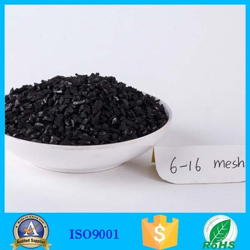 2016 hot lowest price down water treatment coconut shell charcoal